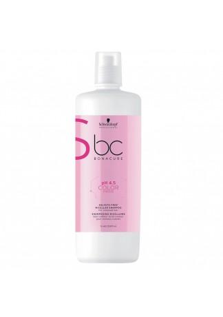 CARE Шампунь Увлажняющий Moisture Shampoo, 250 мл