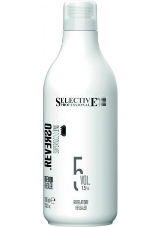 Ревитализирующая Соль для Ванн, 2 кг