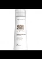 Coverderm Skin Protector - Выравнивающая База Под Макияж, 50 мл