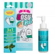 Probiotic Eye, Lip & Neck Serum Сыворотка для Век, Губ и Шеи, 20 мл