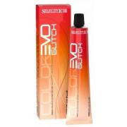 Средство, Сохраняющее Цвет и Восстанавливающее Структуру Окрашенных Волос COLOR STAY TREATMENT, 1000 мл