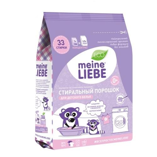 Meine Liebe Порошок Стиральный для Детского Белья Концентрат, 1000г порошок стиральный для цветных тканей meine liebe 1 5 кг