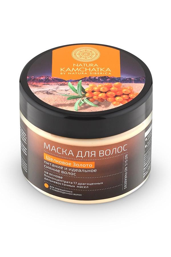 Natura Siberica Маска Kamchatka для Волос Шелковое Золото Питание и Сияние Волос, 300 мл