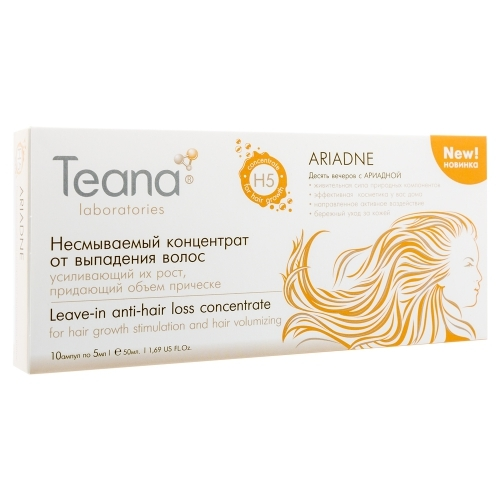 Teana Концентрат Ariadne Leave-In Anti-Hair Loss Concentrate Несмываемый от Выпадения Волос, Усиливающий их Рост, Придающий Объем Прическе, 10*5 мл ducray неоптид лосьон от выпадения волос для мужчин 100 мл