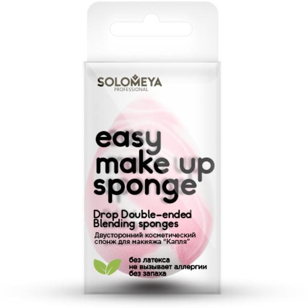 Solomeya Спонж Drop Double-Ended Blending Sponge Двусторонний Косметический для Макияжа Капля