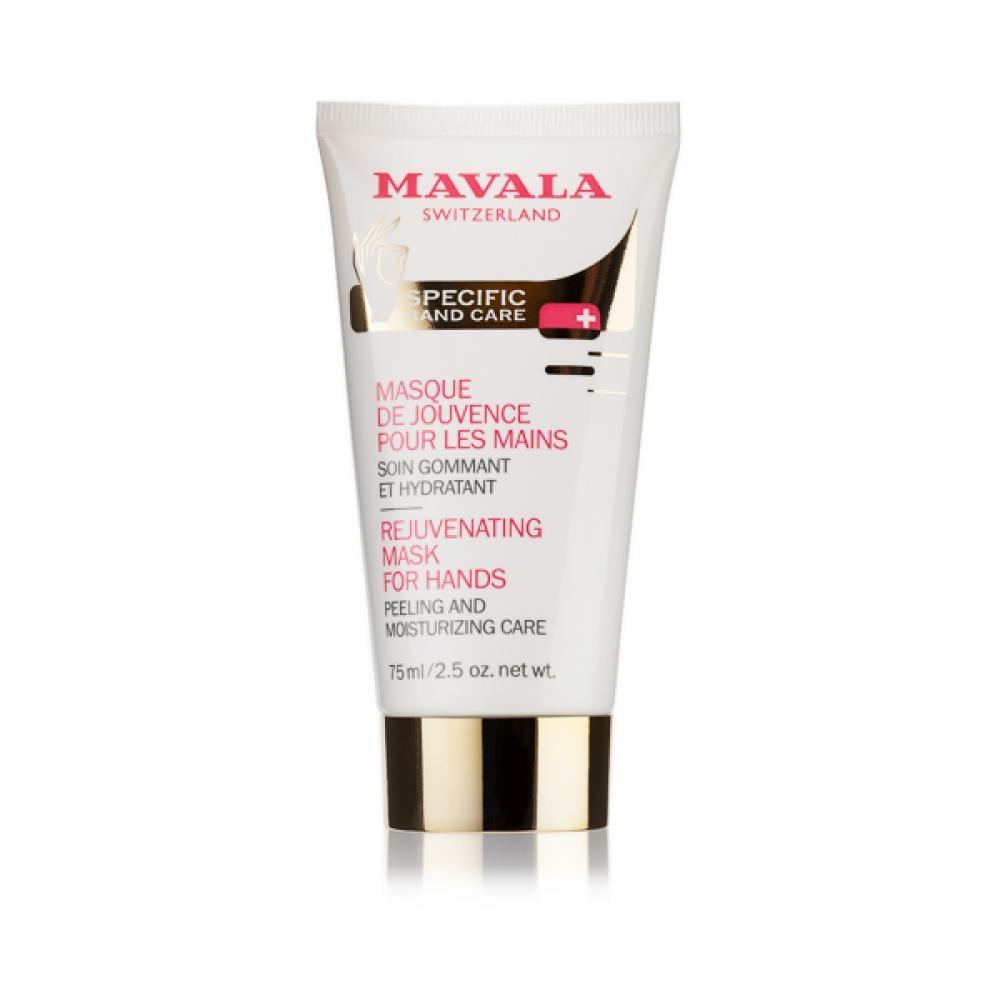 Mavala Маска Renovaiting Mask for Hands Омолаживающая для Рук с Перчатками, 75 мл