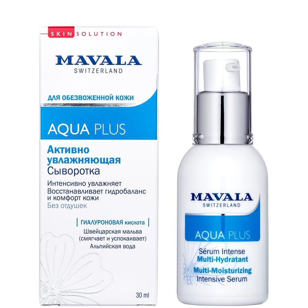 Mavala Сыворотка Aqua Plus Multi-Moisturizing Intensive Serum Активно Увлажняющая, 30 мл