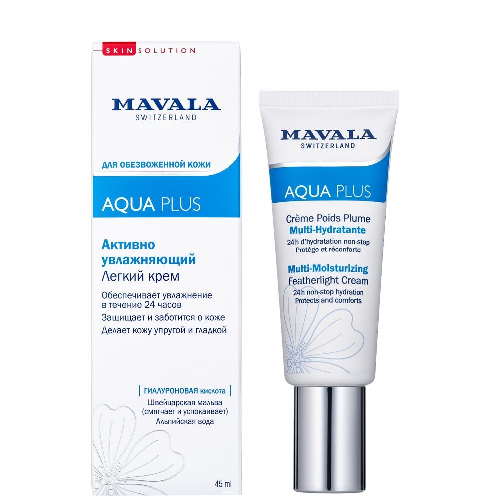 Mavala Крем Aqua Plus Multi-Moisturizing Featherlight Cream Активно Увлажняющий Легкий, 45 мл