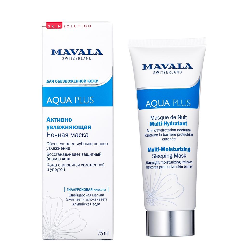 Mavala Маска Aqua Plus Multi-Moisturizing Sleeping Mask Активно Увлажняющий Ночная, 75 мл