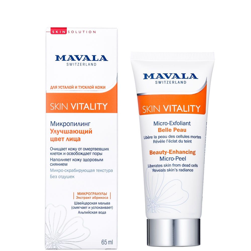 Mavala Микро-Скраб Skin Vitality Beauty-Enchancing Micro-Peel для Улучшения Цвета Лица, 65 мл