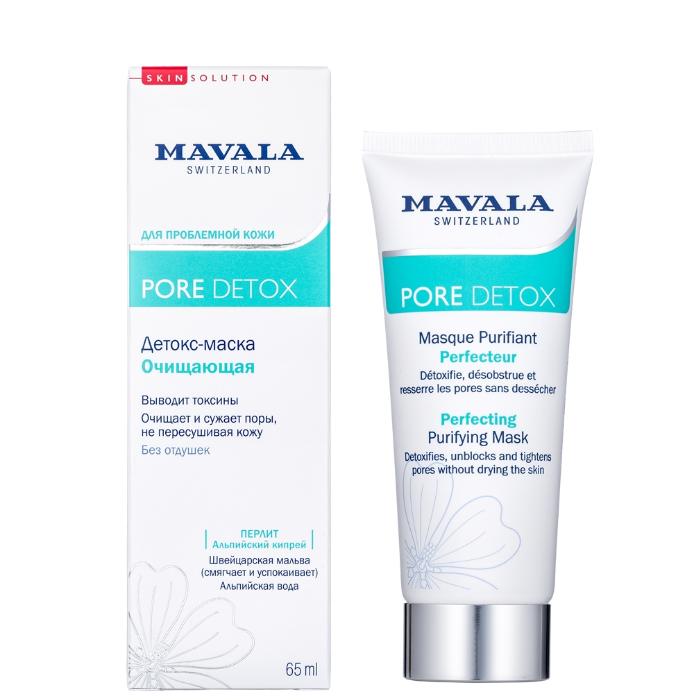 Mavala Детокс-Маска Pore Detox Perfecting Purifying Mask Очищающая, 65 мл aravia очищающая маска с активированным углём purifying detox mask 150 мл