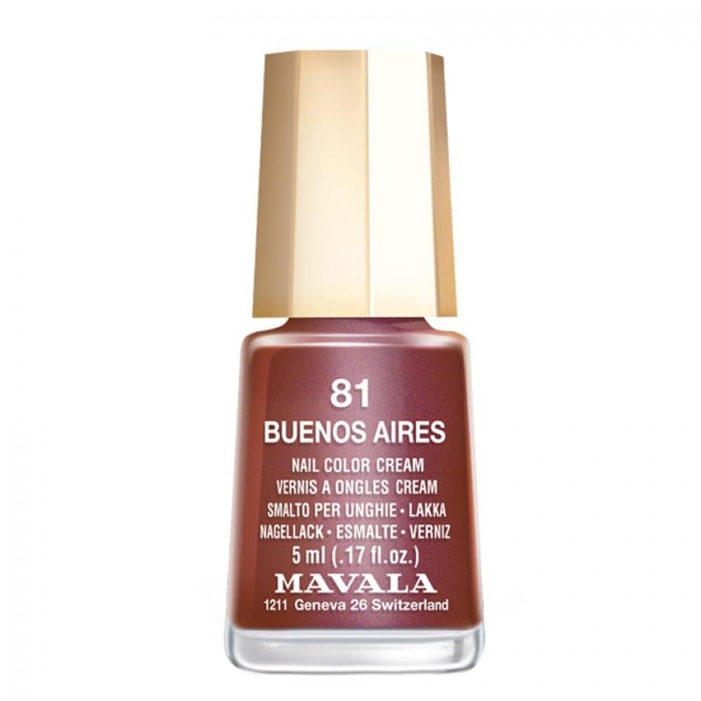 Mavala Лак Buenos Aires 9091081 для Ногтей, 5 мл mavala mini color лак для ногтей 13 riyadh