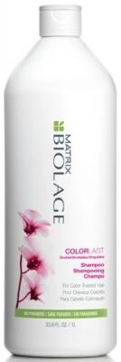 все цены на MATRIX Шампунь для Защиты Цвета Окрашенных Волос Колорласт, Biolage 1000 мл онлайн
