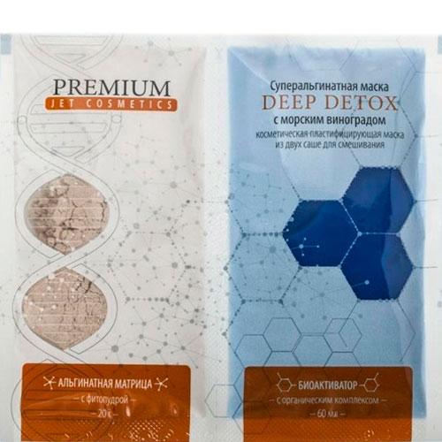 PREMIUM Суперальгинатная Маска Deep Detox с Морским Виноградом, Матрица 20г + Гель, 60 мл premium jet cosmetics маска суперальгинатная биоплацентарное омоложение с гиалуроновой кислотой 20 г и 60 мл