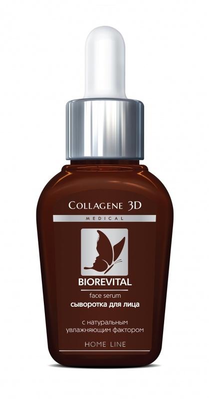 Collagene 3D Сыворотка для Лица Biorevital, 30 мл sothys пептидная сыворотка идеальный овал лица 30 мл 30 мл demo