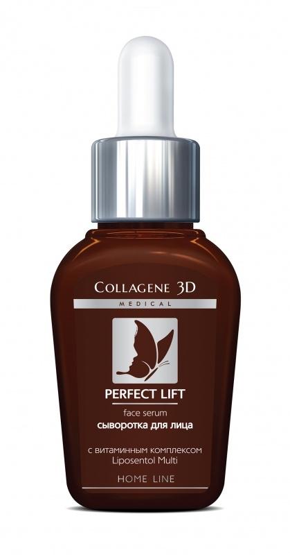 Collagene 3D Сыворотка для Лица Perfect Lift, 30 мл крем medical collagene 3d collagen day cream perfect lift 30 мл