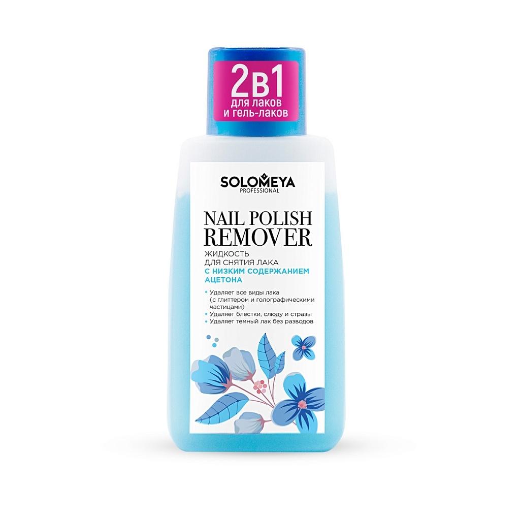 Solomeya Жидкость Nail Polish Remover Blue для Снятия Лака с Низким Содержанием Ацетона, 125 мл