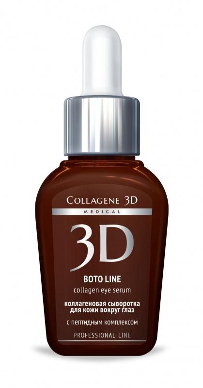 Collagene 3D Сыворотка для глаз для коррекции мимических морщин Boto, 30 мл collagene 3d сыворотка для глаз для коррекции мимических морщин boto 10 мл