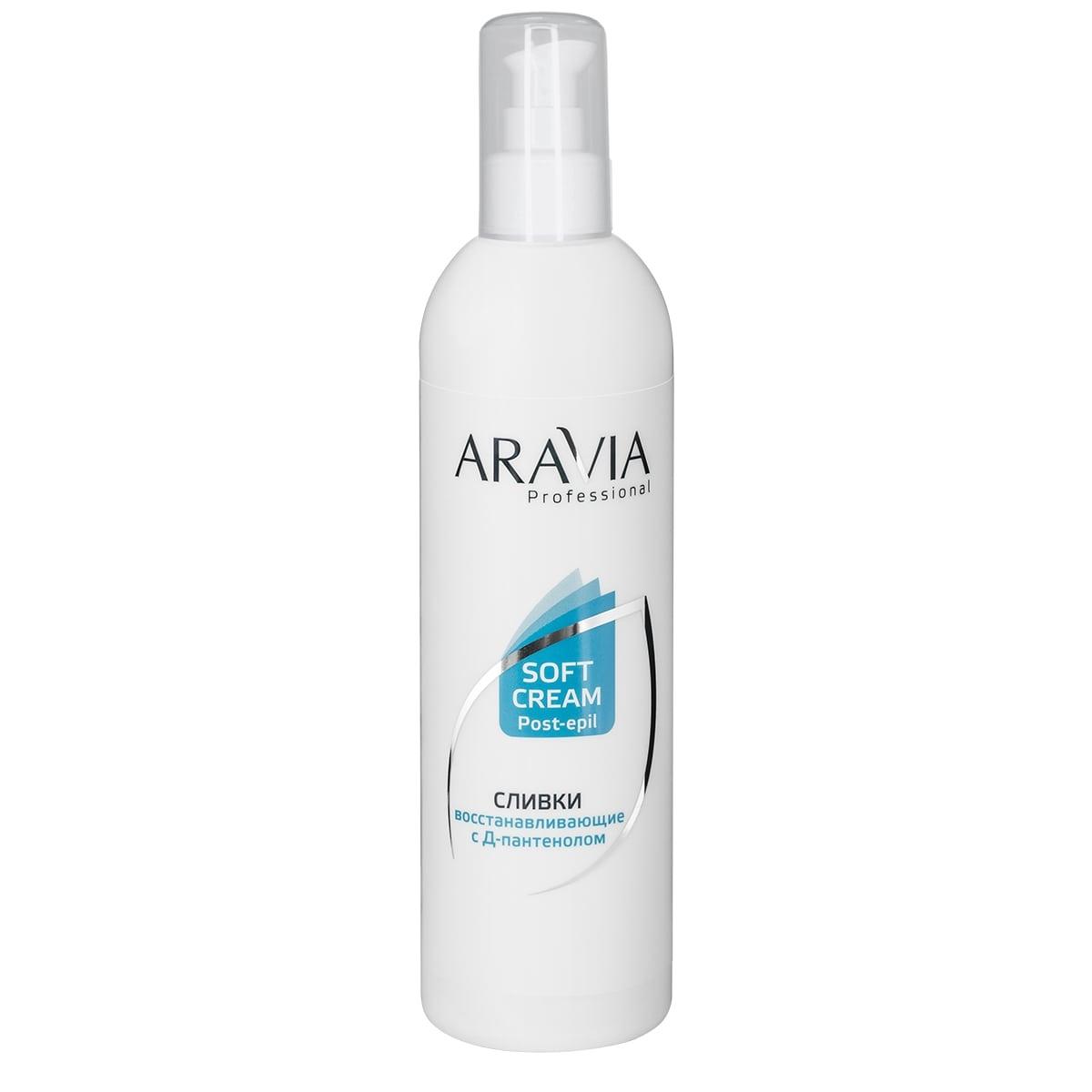 ARAVIA Сливки восстанавливающие с Д-пантенолом, 300 мл aravia сливки для восстановления рн кожи с маслом иланг иланг 150 мл