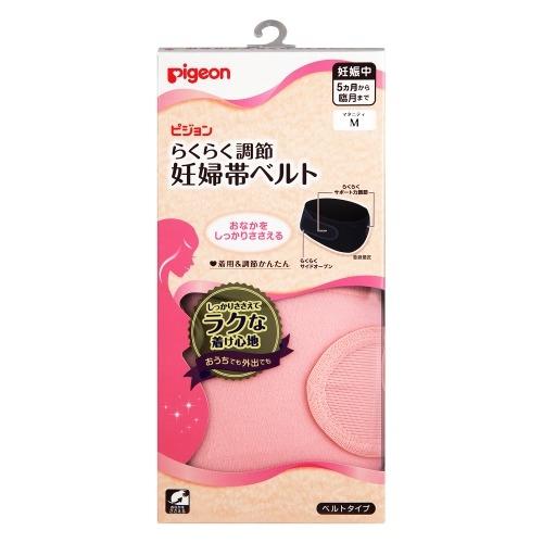 Pigeon Бандаж для Беременных Розовый Размер M недорого