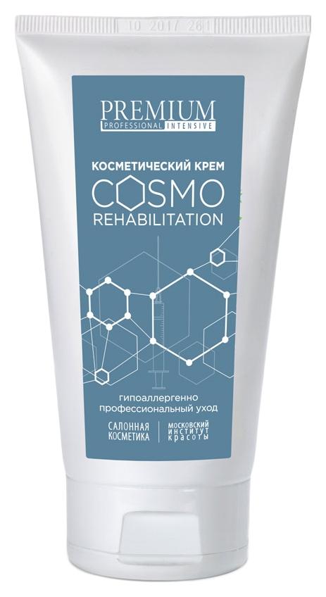 PREMIUM Крем Cosmo Rehabilitation Косметический, 150 мл