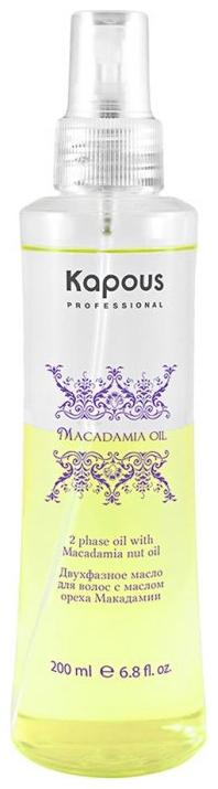 Kapous Macadamia Oil Двухфазное Масло с Маслом Ореха Макадамии, 200 мл
