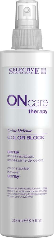 Selective Professional Color Block Spray Спрей Несмываемый для Стабилизации Цвета Волос, 250 мл crew neck color block striped sweater