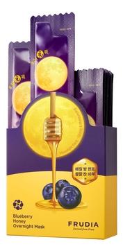 Frudia Маска Blueberry Honey Overnight Mask Ночная для Лица с Черникой и Медом, 20 саше*5 мл маска для лица с медом guerisson honey horseoil ampoule mask