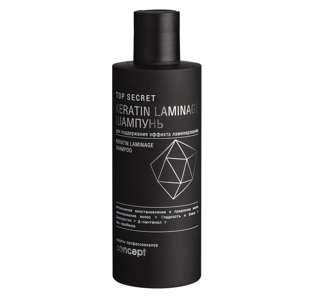 Concept Шампунь Keratin Laminage Shampoo для Поддержания Эффекта Ламинирования, 250 мл