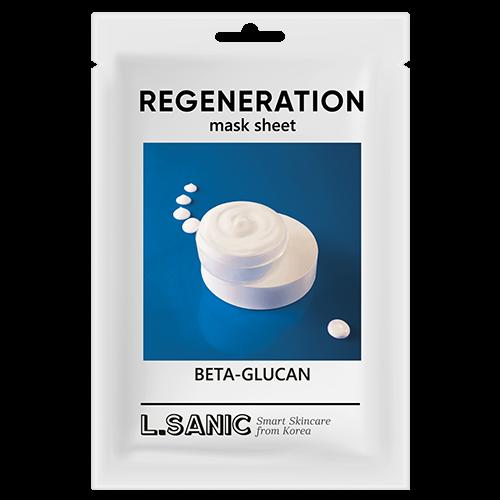 L.Sanic Восстанавливающая Тканевая Маска с Бета-Глюканом Beta-Glucan Regeneration Mask Sheet, 25 мл