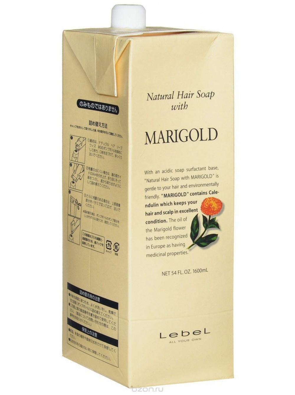 Lebel Cosmetics Шампунь Hair Soap With Marigold Календула, 1600 мл lebel natural hair soap treatment marigold шампунь с календулой 240 мл