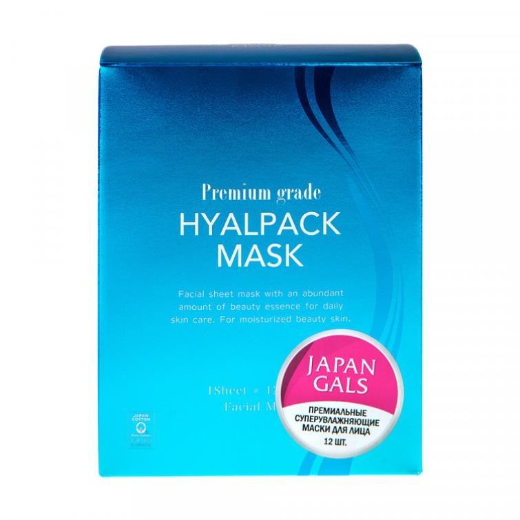Japan Gals Курс Premium Hyalpack Натуральных Масок для Лица Суперувлажнение, 12шт