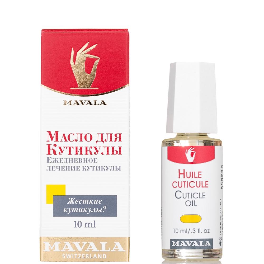 Mavala Масло Cuticle Oil для Кутикулы, 10 мл aravia масло cuticle oil для кутикулы 50 мл