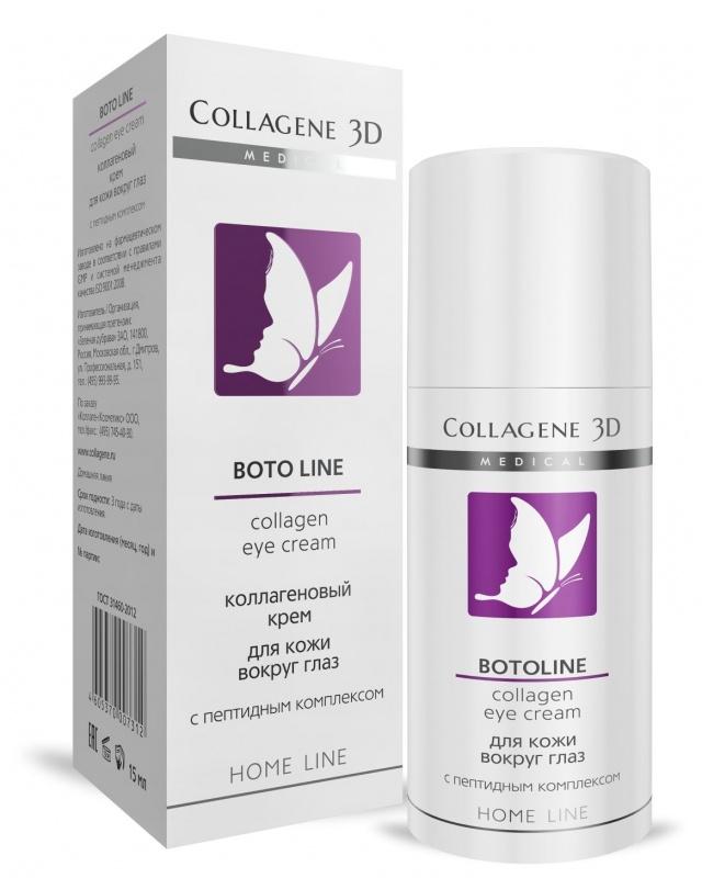 Collagene 3D Коллагеновый крем для кожи вокруг глаз с пептидным комплексом Boto, 15 мл