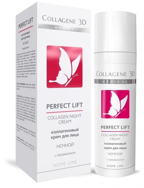 Collagene 3D Ночной коллагеновый крем для лица с матриксилом Perfectlift, 30 мл