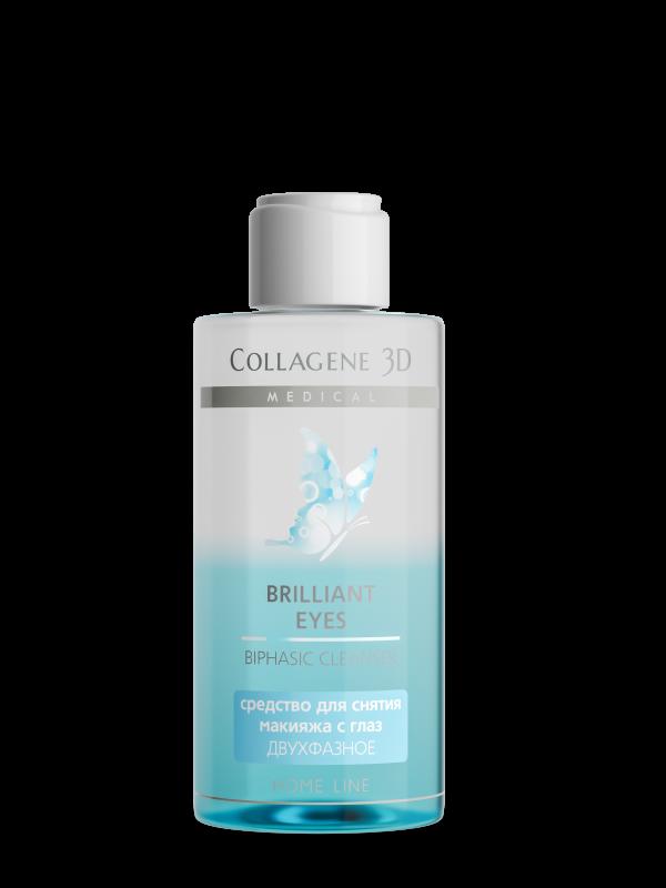 Collagene 3D Средство для Снятия Макияжа с Глаз Двухфазное Brilliant Eyes, 150 мл двухфазное средство для снятия макияжа korff 150 мл