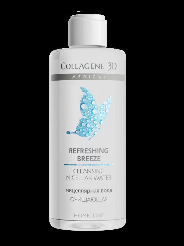 Collagene 3D Вода Мицеллярная Очищающая Refreshing Breeze, 250 мл
