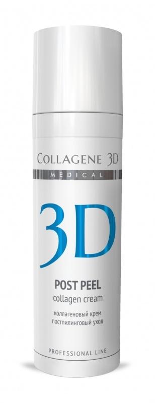 Collagene 3D Крем д/лица с УФ-фильтром (SPF 7) и нейтразеном, реабилитация после химических пилингов Уход за лицом, 30 мл