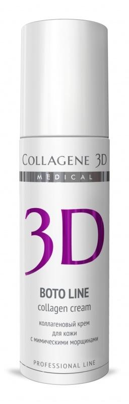 Collagene 3D Крем д/лица с Syn®-ake комплексом, коррекция мимических морщин Уход за лицом, 150 мл medical collagene 3d гель маска коллагеновая с комплексом syn ake