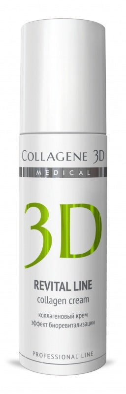 Collagene 3D Крем д/лица REVITAL LINEс восстанавливающим комплексом, альтернатива инъекционной биоревитализации, 150 мл либридерм витамин е д глаз