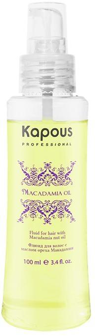 Фото - Kapous Флюид Macadamia Oil с Маслом Ореха Макадамии, 100 мл двухфазная сыворотка для волос с маслом ореха макадамии kapous macadamia oil 200 мл