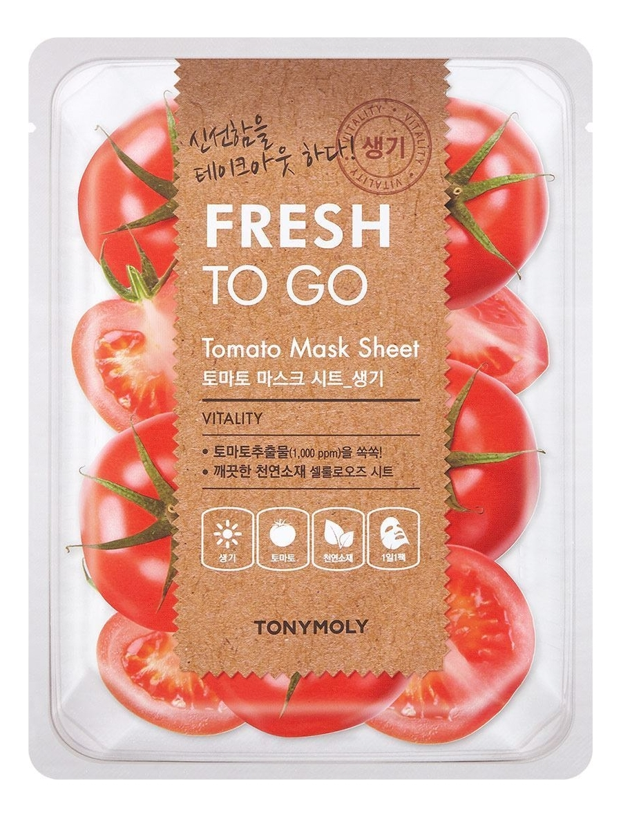 тканевая маска для лица с экстрактом томата facial sheet mask tomato revitalizing 25мл TONY MOLY Маска Fresh to Go Tomato Mask Sheet Освежающая Тканевая для Лица с ЭкстрактомТомата, 20г