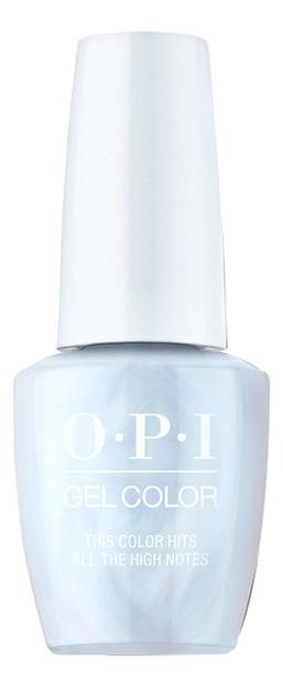 OPI Гель This Color Hits all the High Notes GCMI05 для Ногтей, 15 мл недорого