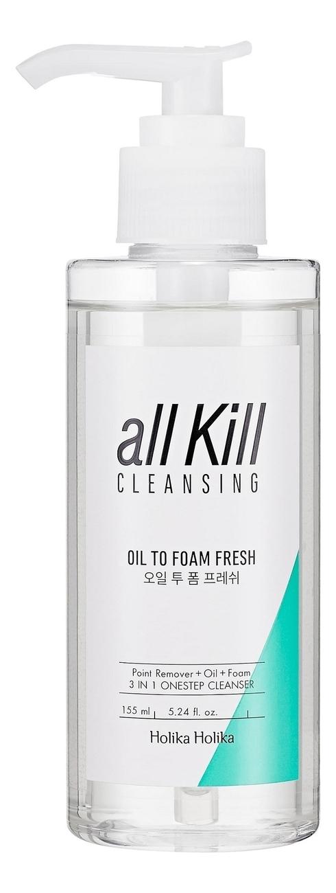 Holika Holika Масло-Пенка All Kill Cleansing Oil To Foam Fresh Очищающее Гидрофильное Освежающее, 155 мл недорого