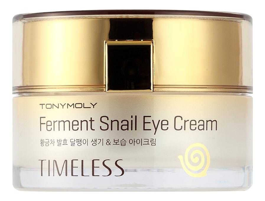 Фото - TONY MOLY Крем Ferment Snail Eye Cream для Кожи вокруг Глаз с Муцином Улитки, 30 мл asiakiss крем для кожи вокруг глаз snail eye cream 40 мл