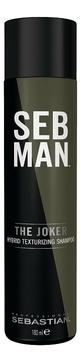 Фото - Sebastian Men Шампунь The Joker 3-в-1 Гибридный Сухой, 180 мл sebastian men шампунь the purist очищающий для волос 250 мл