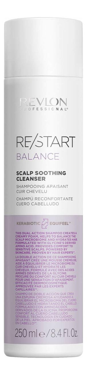 REVLON Шампунь Restart Balance Scalp Soothing Cleanser Мягкий для Чувствительной Кожи Головы, 250 мл