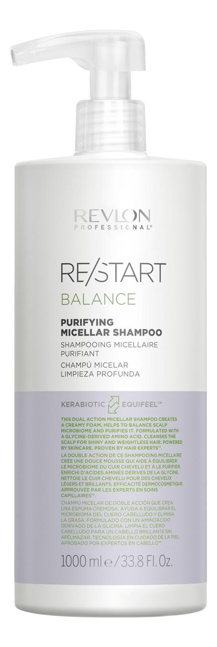 Фото - REVLON Шампунь Restart Balance Purifying Micellar Shampoo Мицеллярный для Жирной Кожи, 1000 мл wella nutricurls micellar shampoo for curls мицеллярный шампунь для кудрявых волос 1000 мл