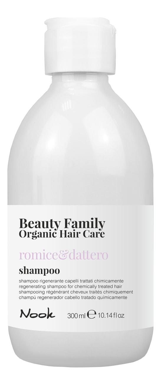Фото - Nook Шампунь Shampoo Romice&Dattero Восстанавливающий  для Химически Обработанных Волос, 300 мл шампунь для волос кератиновый kaaral keratin color care 250 мл окрашенных и химически обработанных