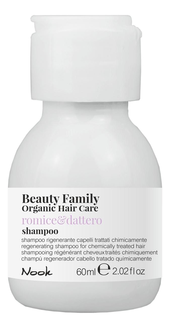 Nook Шампунь Shampoo Romice&Dattero Восстанавливающий  для Химически Обработанных Волос, 60 мл kaypro шампунь keratin восстанавливающий для химически обработанных и поврежденных волос 350 мл